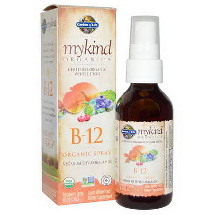 Garden of Life, MyKind Organics, B-12 Organic Spray, Raspberry, 2oz (58 ml)