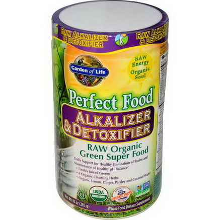 Garden of Life, Perfect Food RAW Alkalizer & Detoxifier, 10oz (285g)
