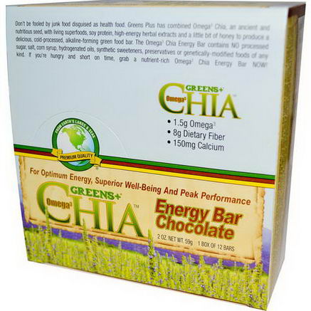 Greens Plus, Chia Omega3 Energy Bar, Chocolate, 12 Bars, 2oz (59g) Each