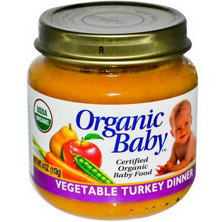 Organic Baby, Certified Organic Baby Food, Vegetable Turkey Dinner, 4oz (113g)