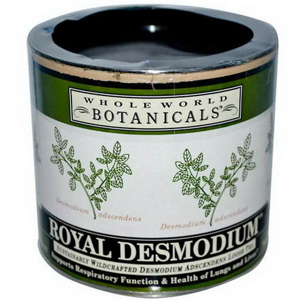 Whole World Botanicals, Royal Desmodium, 4.4oz (125g)
