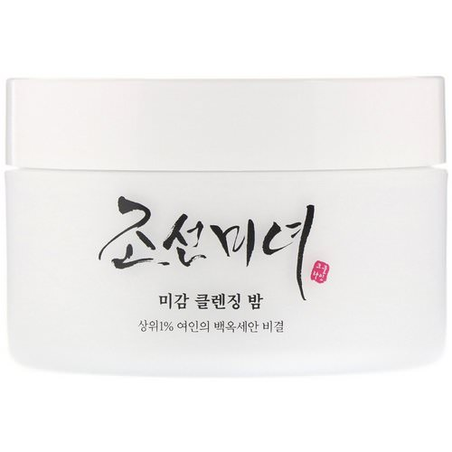 Beauty of Joseon, Radiance Cleansing Balm, 80 g Review
