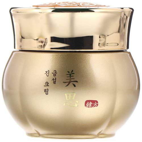 Missha, Geum Sul Rejuvenating Cream, 50 ml Review