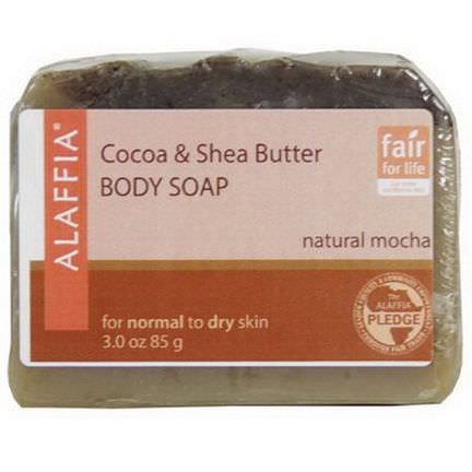 Alaffia, Cocoa&Shea Butter Body Soap, Natural Mocha 85g