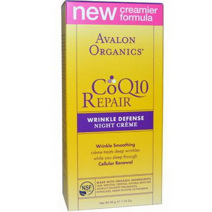 Avalon Organics, CoQ10 Repair, Wrinkle Defense Night Cream 50g