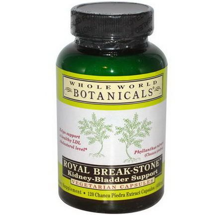 Whole World Botanicals, Royal Break-Stone, Kidney-Bladder Support, 400mg, 120 Veggie Caps