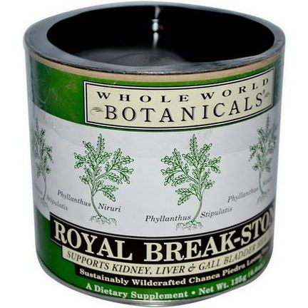Whole World Botanicals, Royal Break-Stone Tea 125g