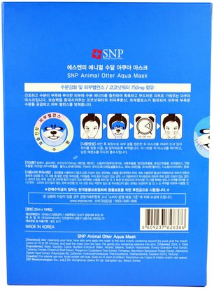 SNP, Animal Otter Aqua Mask, 10 Masks x (25 ml) Each Baño, Belleza, Máscaras Faciales, Máscaras De Láminas