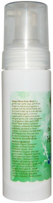 Earth Mama Angel Baby, Happy Mama Body Wash, Ginger Grapefruit, 5.3 fl oz (160 ml) Baño, Belleza, Gel De Ducha, Embarazo