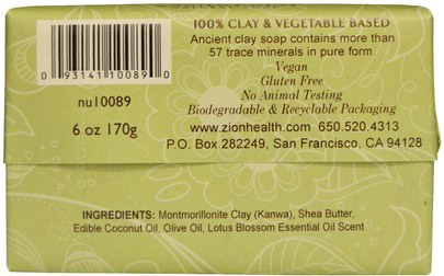 Zion Health, Ancient Clay Natural Soap, Song Bird, 6 oz (170 g) Baño, Belleza, Jabón