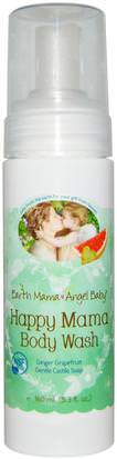 Baño, Belleza, Gel De Ducha, Embarazo Earth Mama Angel Baby, Happy Mama Body Wash, Ginger Grapefruit, 5.3 fl oz (160 ml)