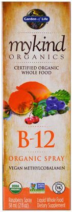 Vitaminas, Vitamina B12 Garden of Life, MyKind Organics, B-12 Organic Spray, Raspberry, 2 oz (58 ml)