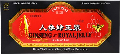 Hierbas, Ginseng Chino Imperial Elixir, Ginseng and Royal Jelly, 10 Bottles, 0.34 fl oz (10 ml) Each