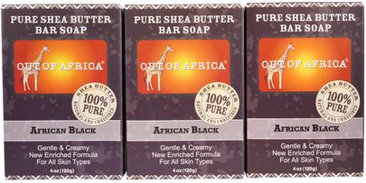 Baño, Belleza, Jabón, Jabón Negro Out of Africa, Pure Shea Butter Bar Soap, African Black, 3 Bars, 4 oz (120 g) Each